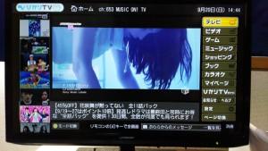 ひかりTV画面